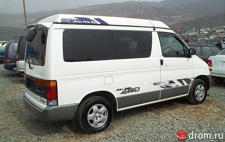 Mazda bongo friendee запчасти