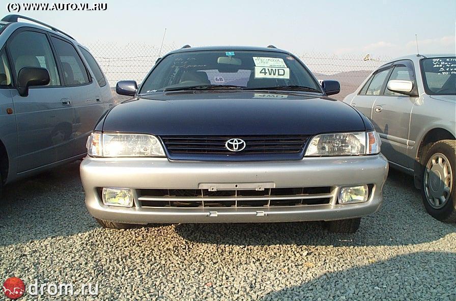 Browns Toyota Service >> Ny Auto Dealer New York New Used Cars St James | Upcomingcarshq.com