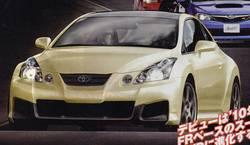Новость о Toyota Celica