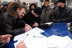 ���� � ����� �������� �� ��������. http://www.sakhalin.info/