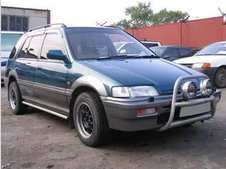 Honda Civic Shuttle 1994 ����� ��������� | ���� ����������: 19.11.2006