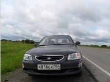 Hyundai Accent 2007 ����� ��������� | ���� ����������: 08.09.2011