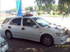 Toyota Vista Ardeo 2000 ����� ��������� | ���� ����������: 02.12.2012