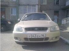 Hyundai Accent 2003 ����� ��������� | ���� ����������: 10.12.2012