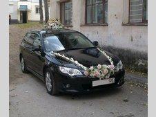 Subaru Legacy 2007 ����� ��������� | ���� ����������: 25.03.2013