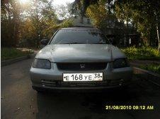 Honda Domani 1995 ����� ��������� | ���� ����������: 26.04.2014