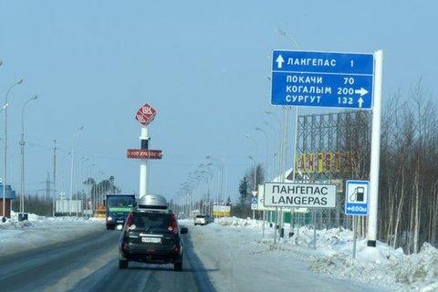 (Ханты-Мансийский округ),