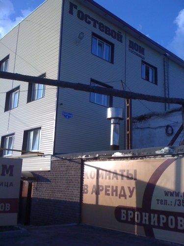 Детская поликлиника 17 новосибирск расписание