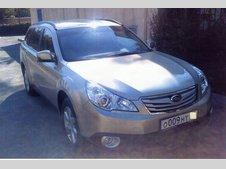 Subaru Outback 2011 ����� ��������� | ���� ����������: 29.07.2013