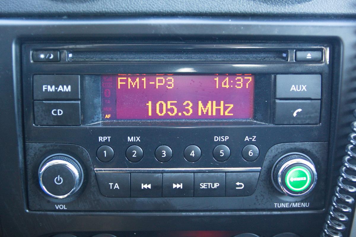 антенна магнитолы плохо ловит радио