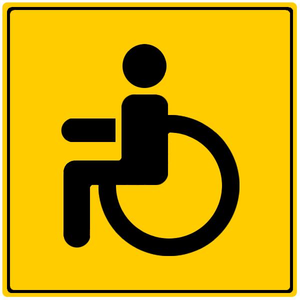 Инвалид фото