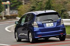 ������ � Honda Fit