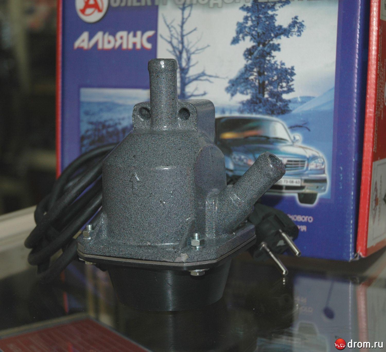 схема установки подогрева двигатель на ваз