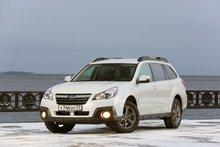 Subaru Outback 2014 - обзор новинки