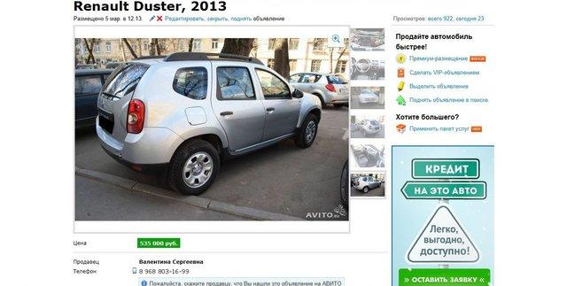 Займ (кредит, деньги) под птс и авто в Таганроге - Автозалог