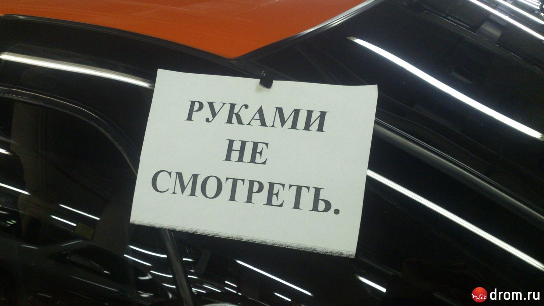 снится продажа машини