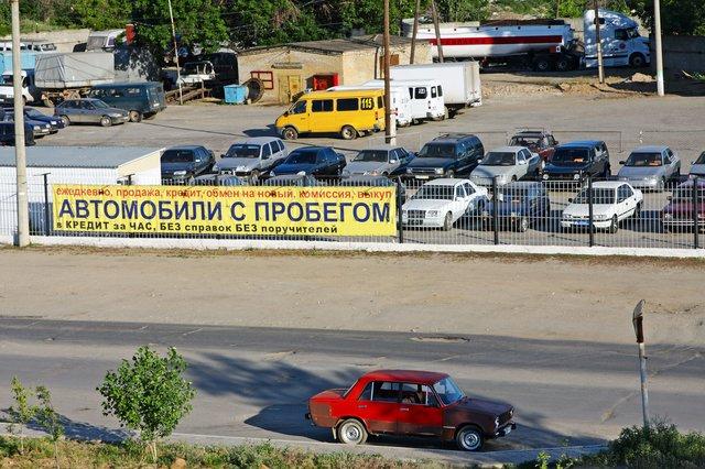 Drom.ru разоблачает схему