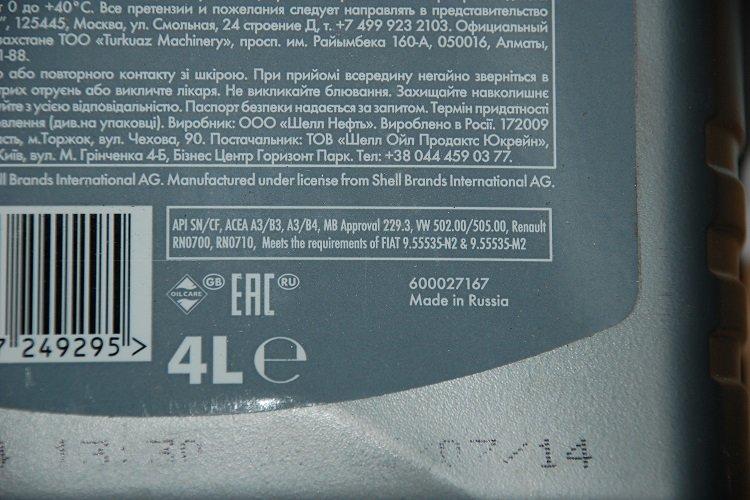 ford s-max дизель какое масло лить