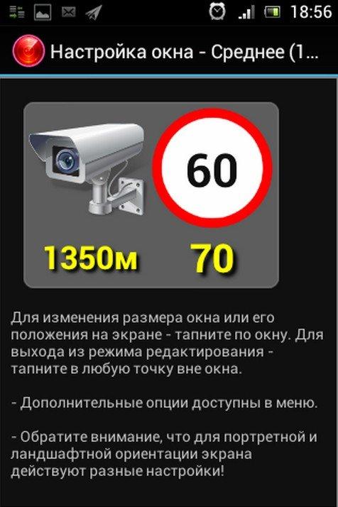 схем расположения камер «