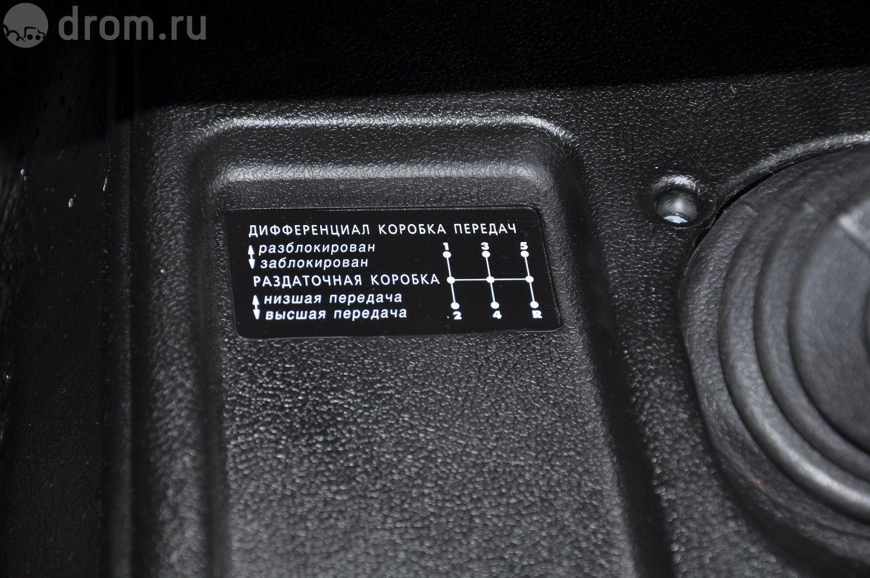 схема переключателя фар ваз21214