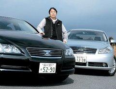 ������ � Toyota Mark X