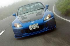 ������ � Honda S2000