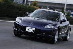 ������ � Mazda RX-8