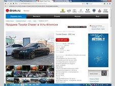 Toyota Chaser 1998 ����� ��������� | ���� ����������: 10.01.2011