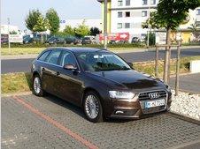 Audi A4 2014 ����� ��������� | ���� ����������: 16.06.2014