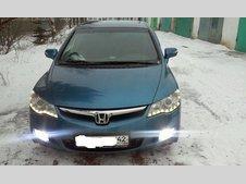 Honda Civic 2008 ����� ��������� | ���� ����������: 17.11.2014