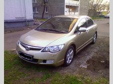Honda Civic 2008 ����� ��������� | ���� ����������: 16.01.2015