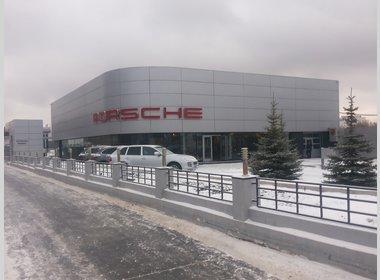Официальный дилер Porshe Екатеринбург