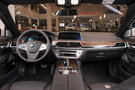 BMW 7-Series 730Ld xDrive (10.2015)