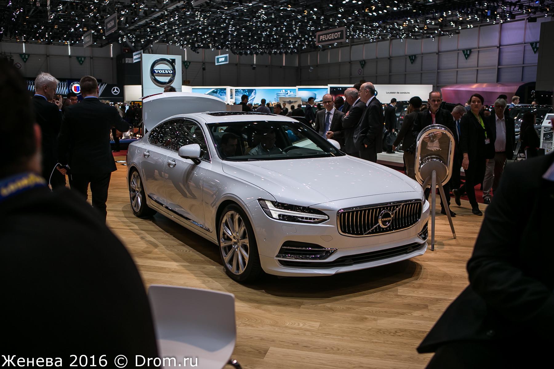 Мир ВоРьво Volvo на Женевском автосаРоне 2016