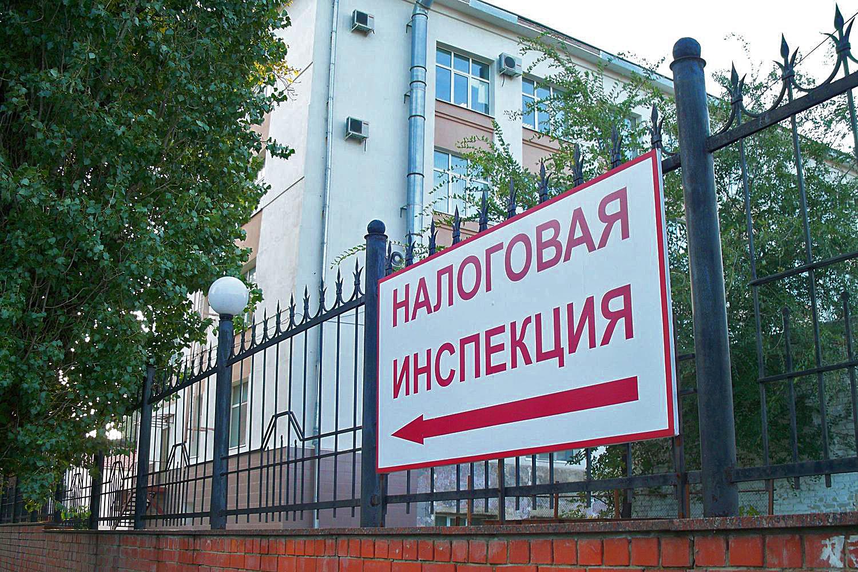 договор купли-продажи автомобиля 2014 бланк новосибирск