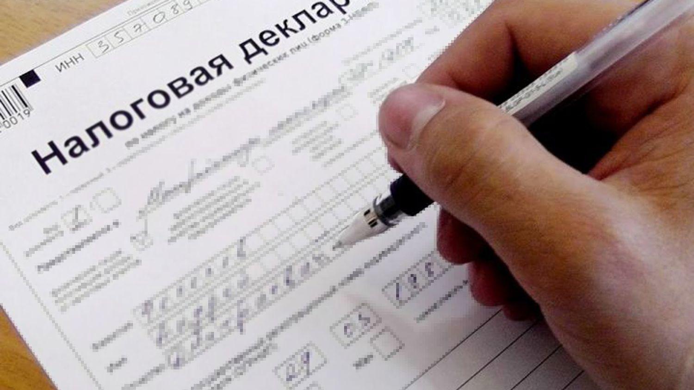 Уплата налогов при продаже автомобил 18210102017011000110 ндфл за работника