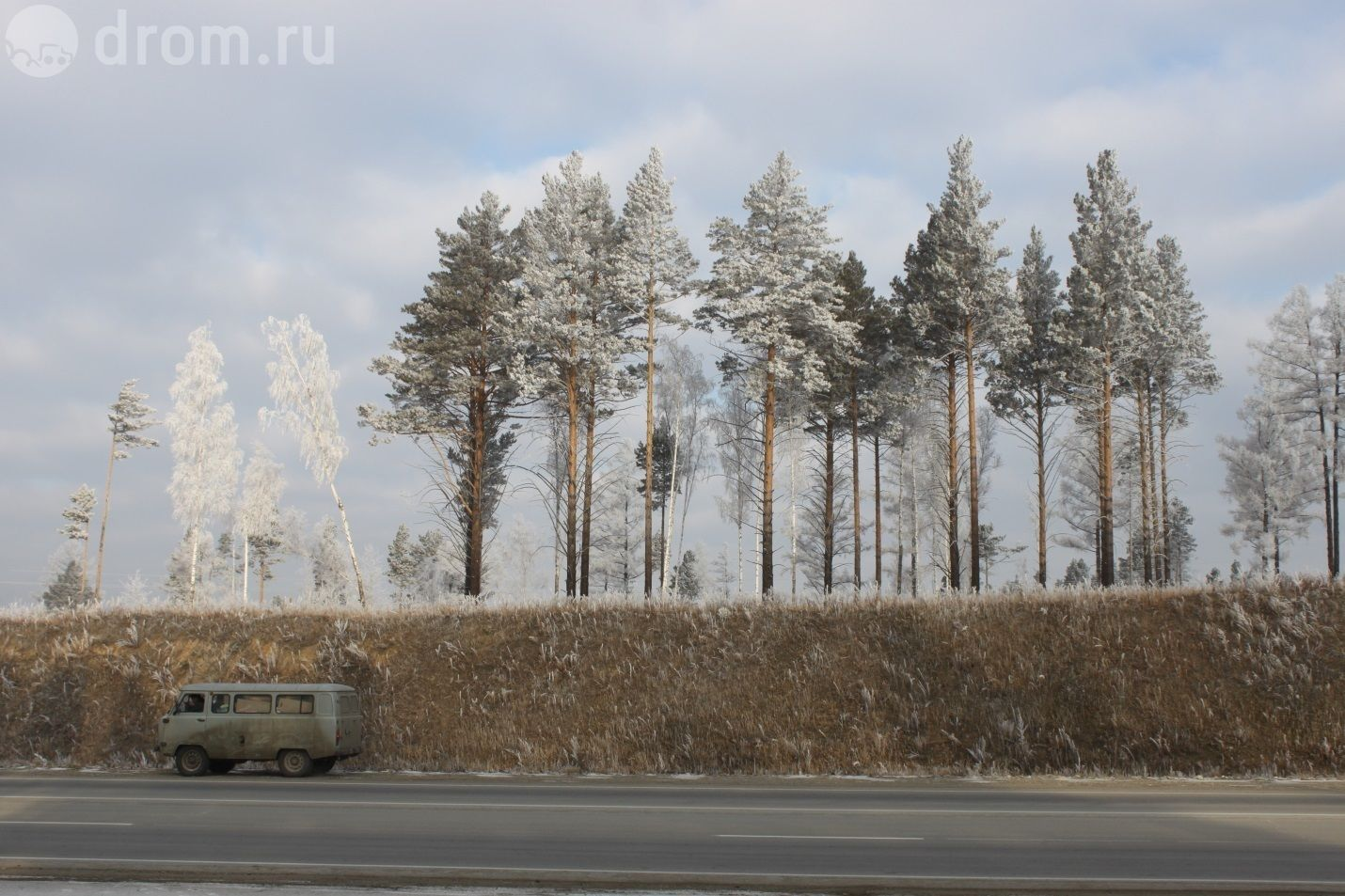 Снять гея ульяновск 20 фотография