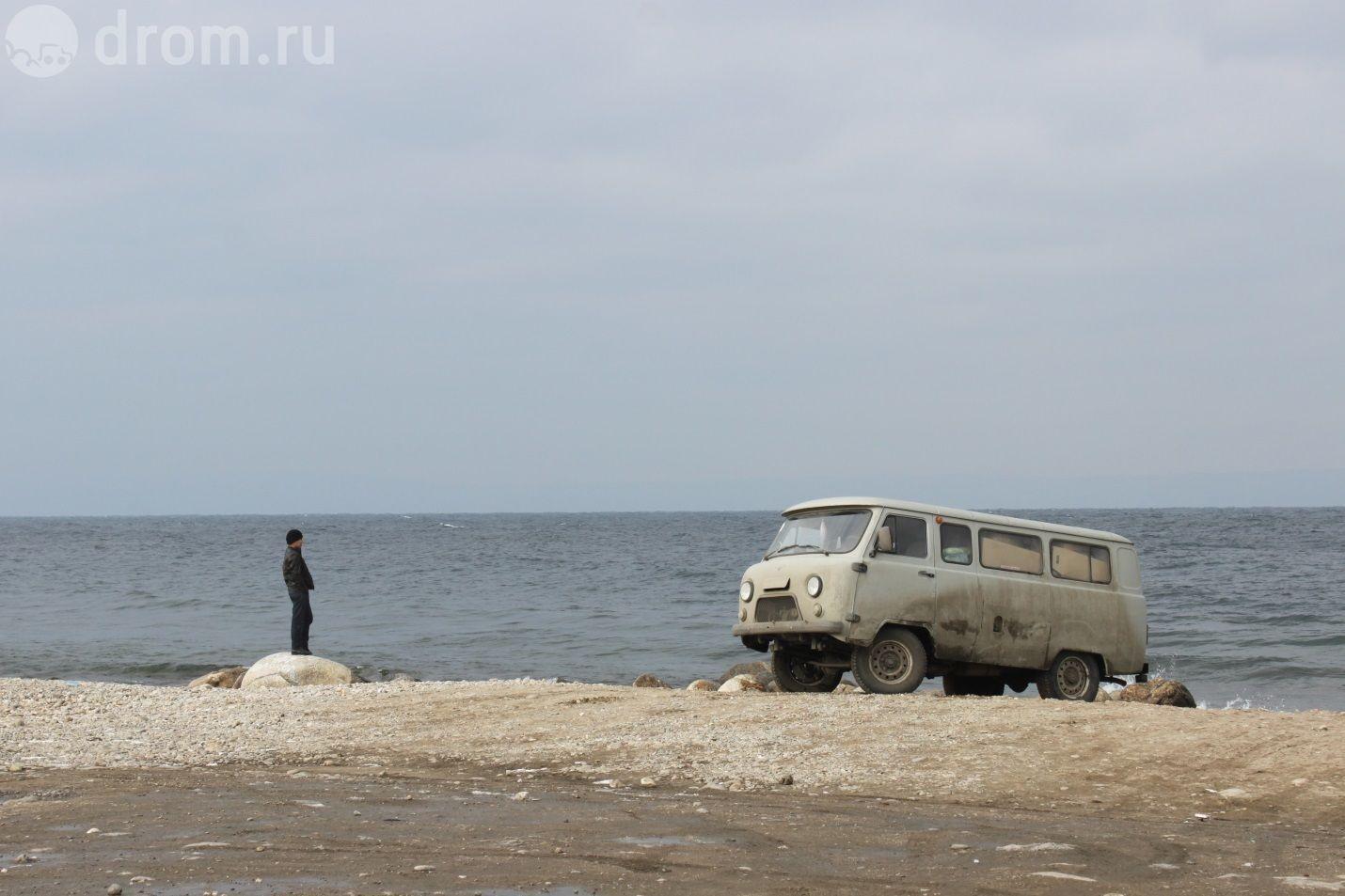 Снять гея ульяновск 5 фотография