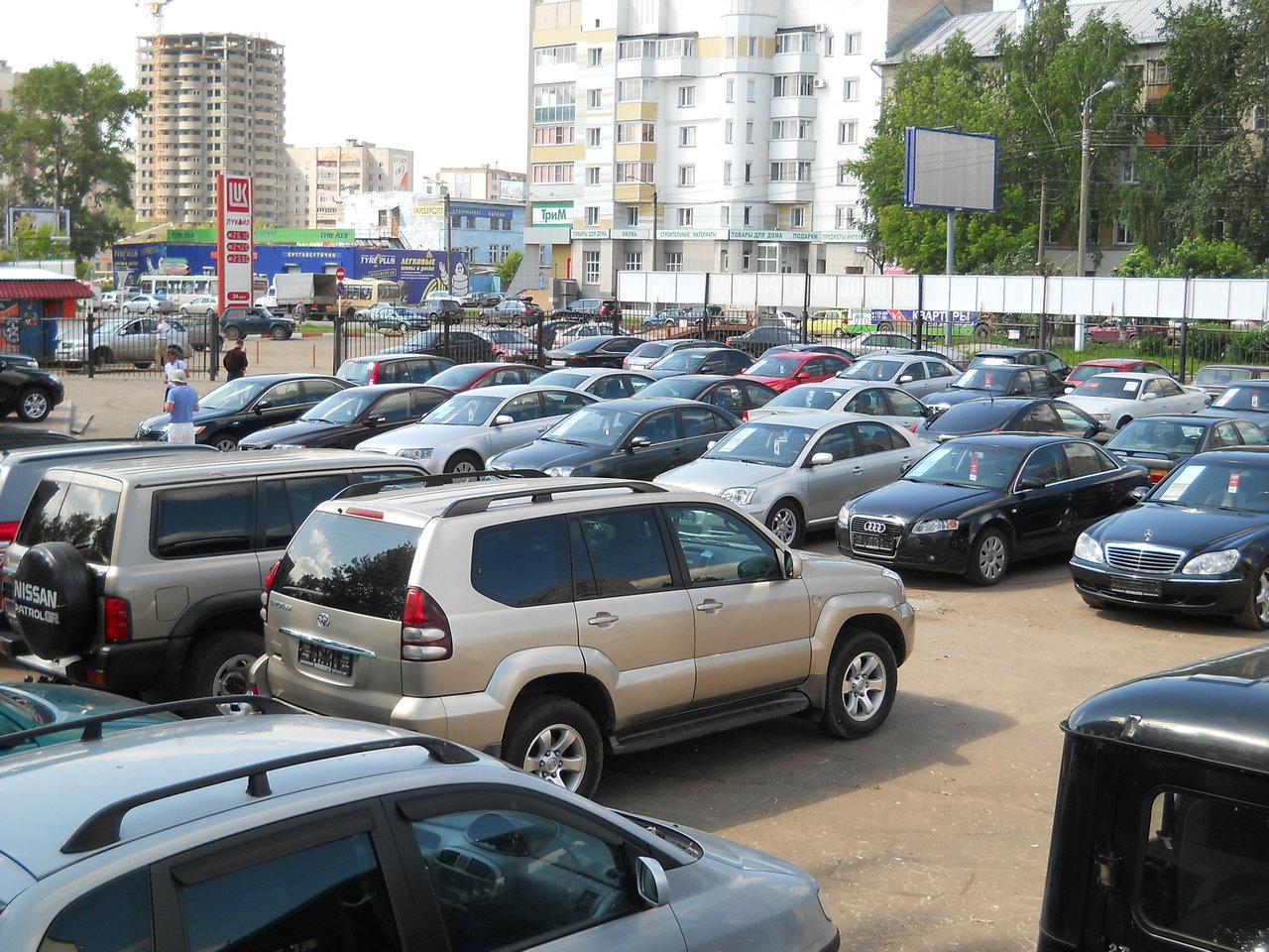 Автоспорт киров