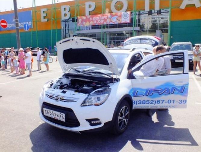 продажа автомобилей лифан