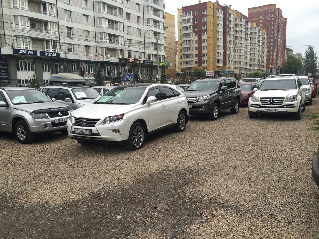 Продажа автомобилей в Красноярском крае: Объявления