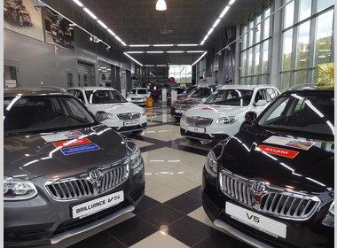 Официальные дилеры Бриллианс в Москве Автосалоны
