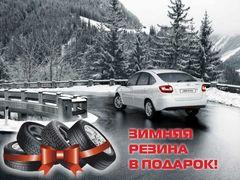 Продажа ВАЗ в Ярославле - Россия - Автомобили и Цены