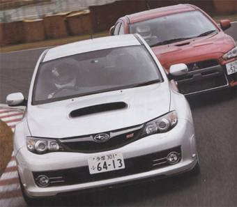 Subaru Impreza WRX STI побеждает Mitsubishi Lancer Evolution X.
