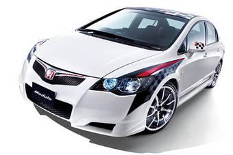 На тюнинг-шоу в Токио Honda представит 13 автомобилей.
