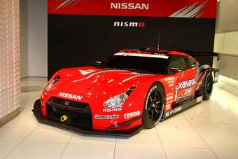 Nissan GT-R GT500.