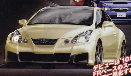 Subaru и Toyota продолжают разработку новой Toyota Celica