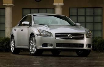 Nissan Maxima нового поколения будет официально представлена сегодня на Нью-Йоркском автошоу.