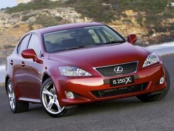 Очередной выпуск Lexus IS250X будет отличаться от первого лишь окраской кузова.