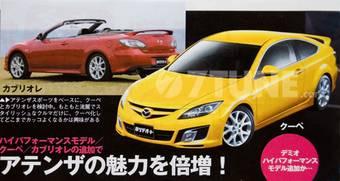 Вполне возможно, что линейка автомобилей Mazda Atenza / Mazda6 будет расширена новыми моделями в кузовах купе и кабриолет.